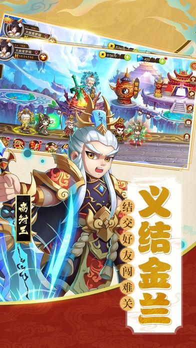 萌妖姬手游苹果版v1.0截图4