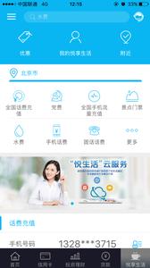 中国建设银行下载v4.1.1截图1
