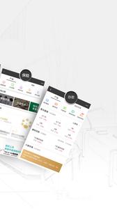 中国招商银行下载v6.5.1截图2