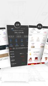 中国招商银行下载v6.5.1截图4