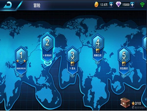 决斗之城2v1.2截图2