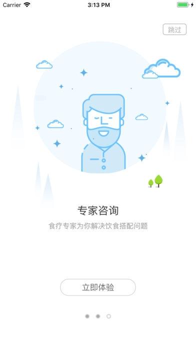 SCD生活苹果版v1.0.3截图3