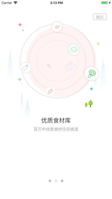 SCD生活苹果版v1.0.3截图2