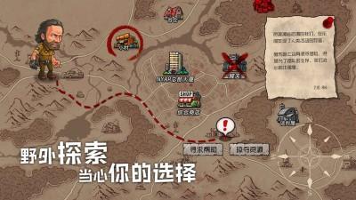 末日之光官方正版手游安卓最新版截图2