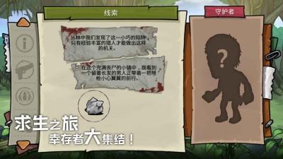 末日之光官方正版手游安卓最新版截图4