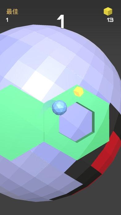 重力星球ios版v1.1.0截图1
