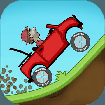 登山赛车v1.8v1.8