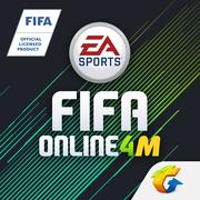 足球在线4移动版iosv1.0.10