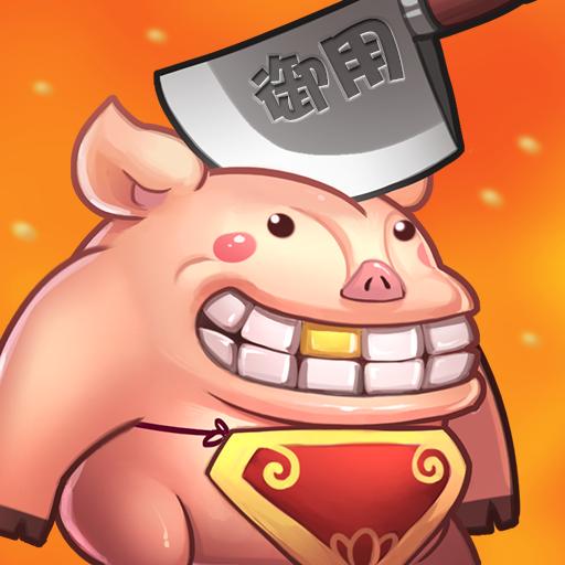 妖游记九游版v5.0.0
