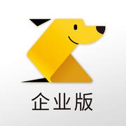 闪电狗企业版iosv2.0.1