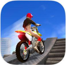 疯狂的特技自行车骑士游戏ios版v1.0