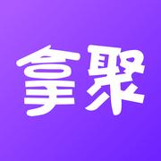 拿聚商户版iosv3.0.0