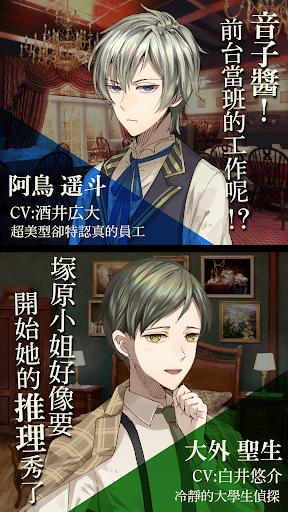 逃脱冒险游戏黄昏旅店官方中文版v1.0.2截图0