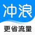 冲浪导航appv6.10.2.6