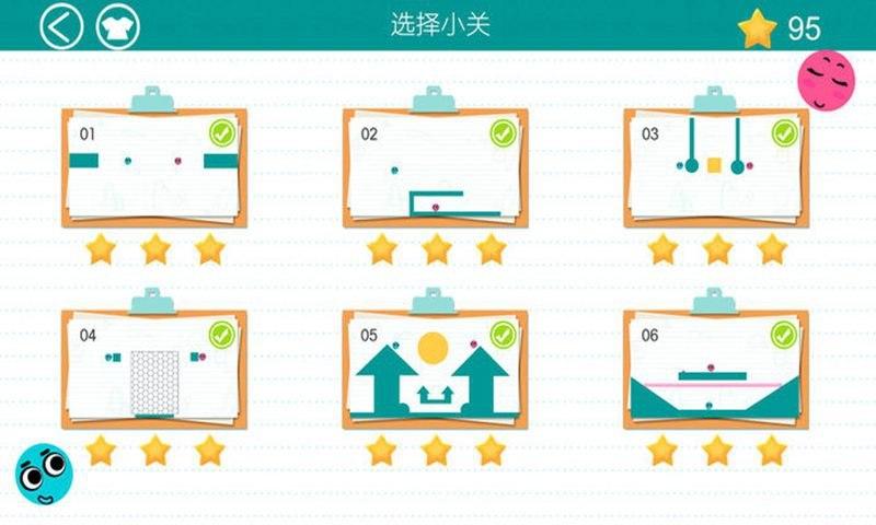 恋爱球球游戏v1.1.5截图3