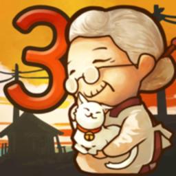 昭和零食店故事3v1.2v1.2