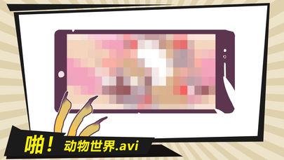 咕啾文鸟恋爱物语手游苹果版v1.0截图1
