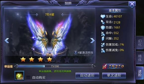 血域传说官网安卓最新版