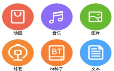 轻轻一点(动漫查询下载)2019安卓官方正版最新app下载