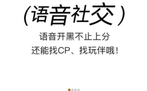 一起浪(游戏陪练)安卓官方正版最新app下载