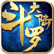 斗罗大陆苹果官方最新公测版手游下载v1.0