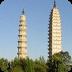 云南旅游攻略安卓官方版手机软件下载v1.0