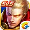 王者荣耀5g手机版下载v1.52.1.20