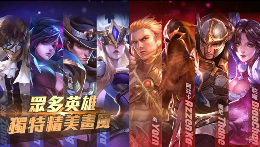 王者荣耀5g手机版下载v1.52.1.20截图2