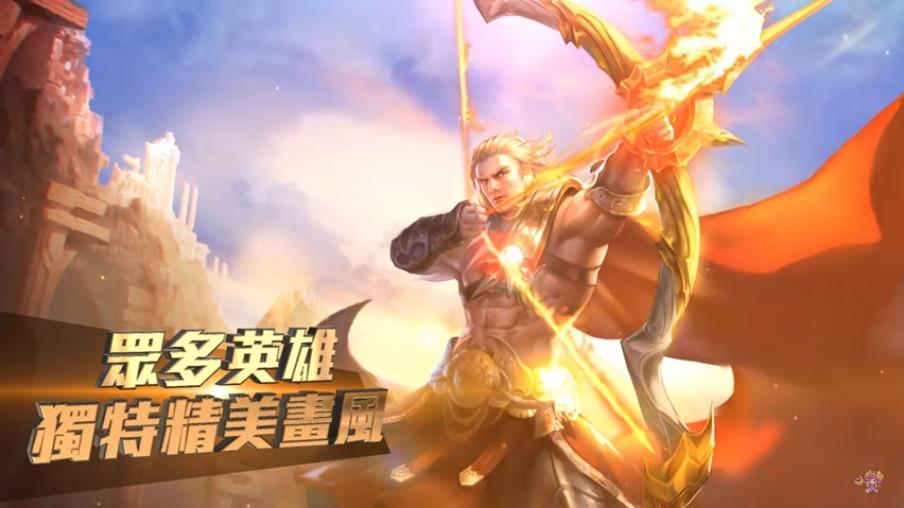 王者荣耀5g手机版下载v1.52.1.20截图3