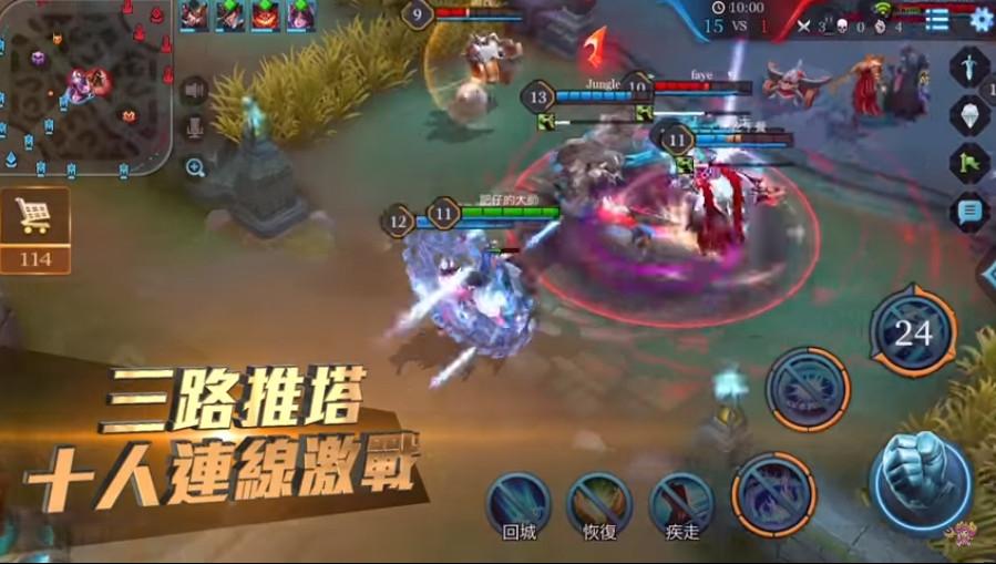 王者荣耀5g手机版下载v1.52.1.20截图5