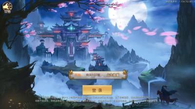 仙魔屠龙安卓手游最新公测版下载截图0