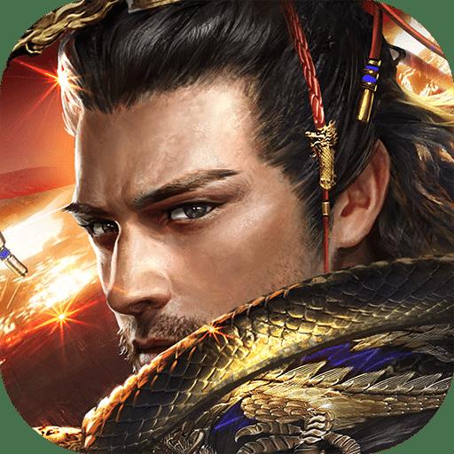 帝王雄心安卓官方正式版手游下载v1.3.1