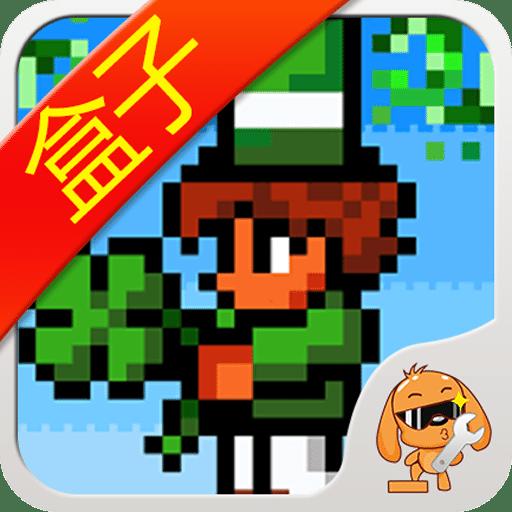 泰拉瑞亚盒子游戏辅助软件手机版下v3.0.0