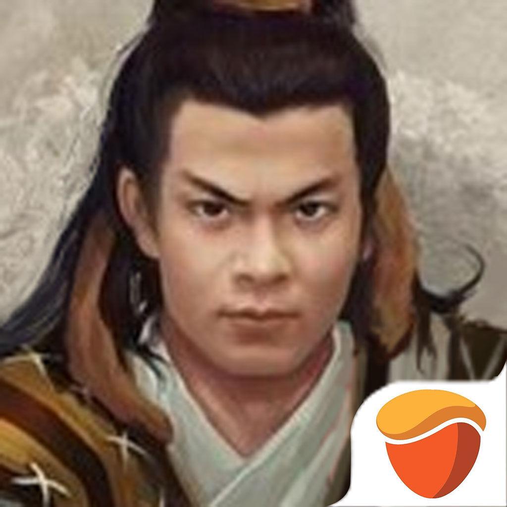 武侠群侠传苹果单机手游最新版下载v1.0.5