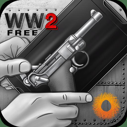 模拟二战枪支安卓破解版手游下载v5.3.13