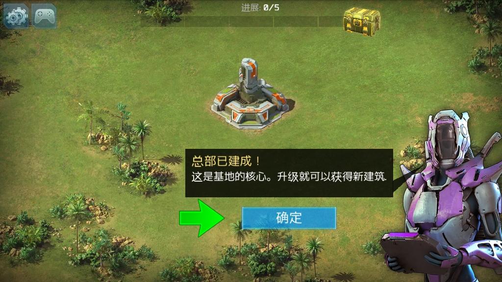 银河之战安卓单机手游汉化最新版下载v1.0截图0
