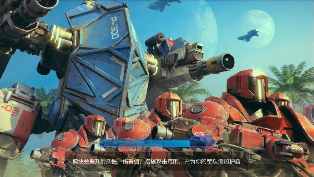 银河之战安卓单机手游汉化最新版下载v1.0截图2
