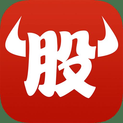 牛股王股票安卓免费版手机软件下载