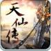 混沌天仙传安卓官方版手游下载v1.0