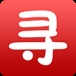 快寻(失物寻找)安卓官方版app下载
