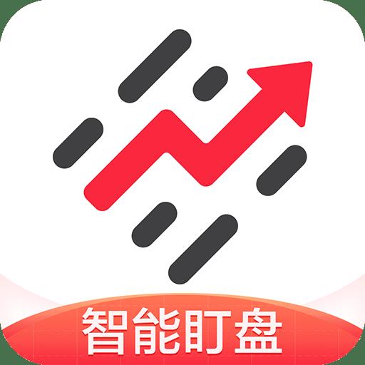 钠镁股票炒股神器安卓手机版下载v2.6.6