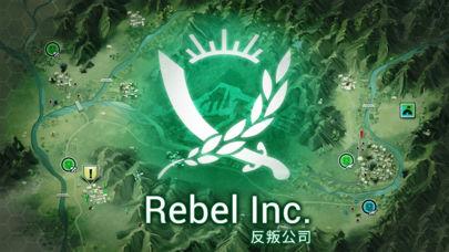Rebel Inc.苹果免费版手游下载v1.2截图0