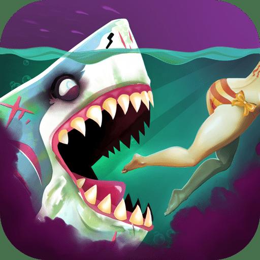饥饿鲨和人类安卓谷歌版手游下载v1.4