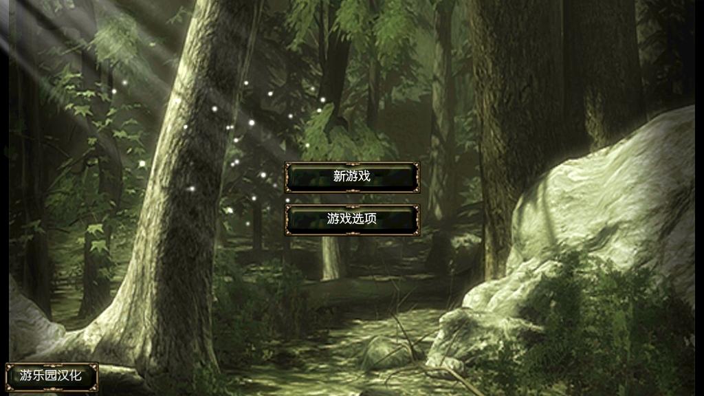 阿尔龙剑影安卓单机汉化版手游v1.0截图1