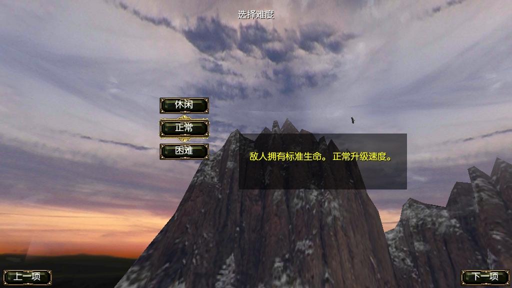阿尔龙剑影安卓单机汉化版手游v1.0截图2