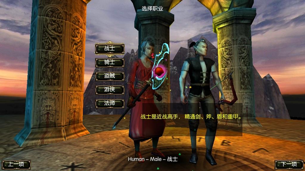 阿尔龙剑影安卓单机汉化版手游v1.0截图4
