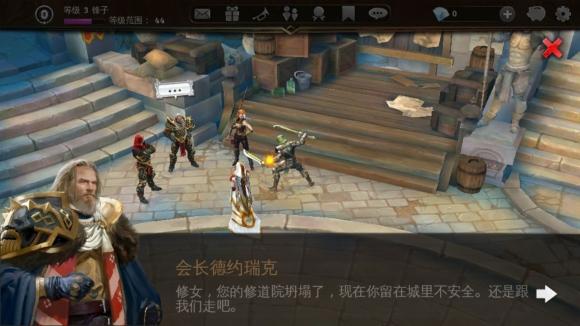 地牢猎手5安卓2019最新单机版下载v1.0截图2