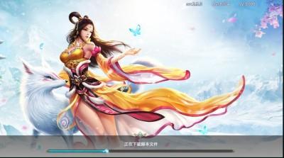 新仙魔九界手游官网安卓最新版截图0