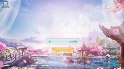 新仙魔九界手游官网安卓最新版截图1
