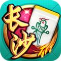 同城游长沙麻将安卓手游最新公测版下载v1.1